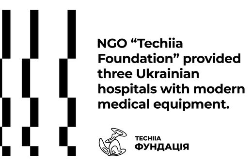 "The NGO ""Techiia Foundation"" provided three Ukrainian hospitals with modern medical equipment."