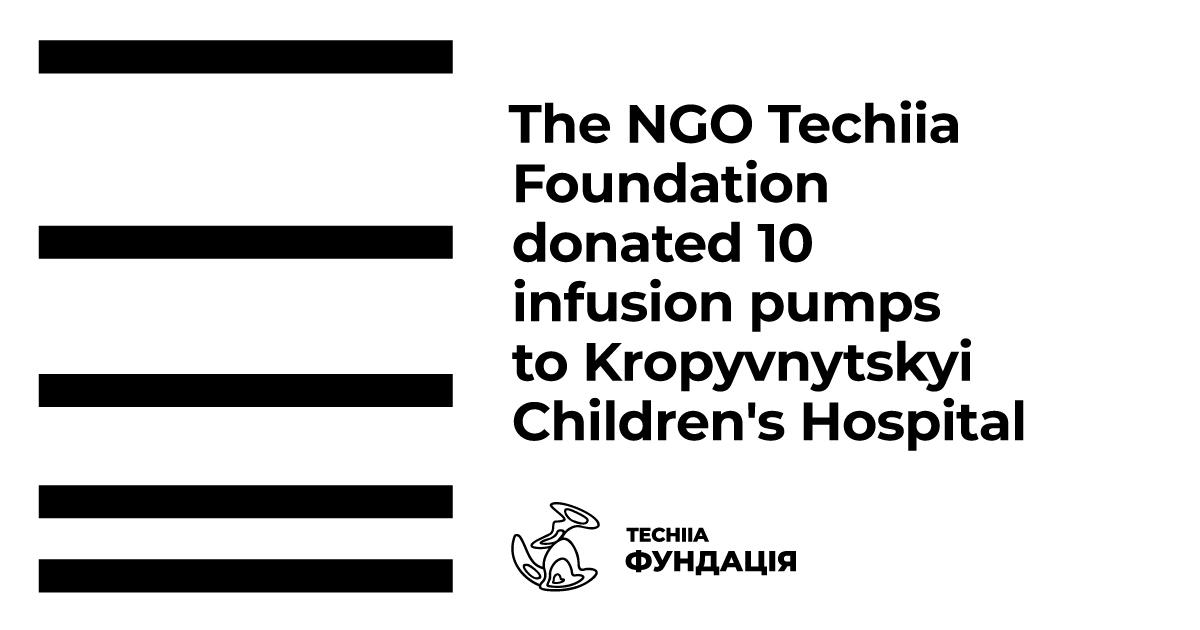 The NGO Techiia Foundation donated 10 infusion pumps to Kropyvnytskyi Children's Hospital.
