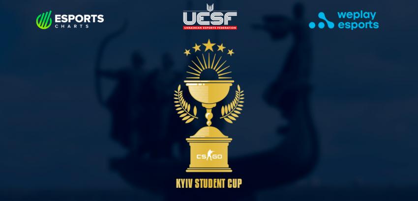 CS:GO Kyiv Student Cup