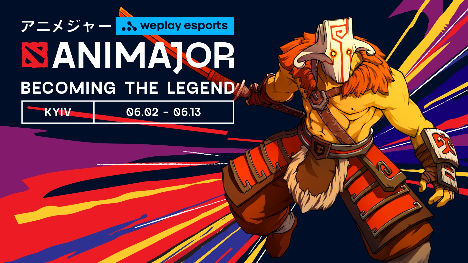 WePlay Esports will hold Kyiv Dota Pro Circuit Major, the second one this season