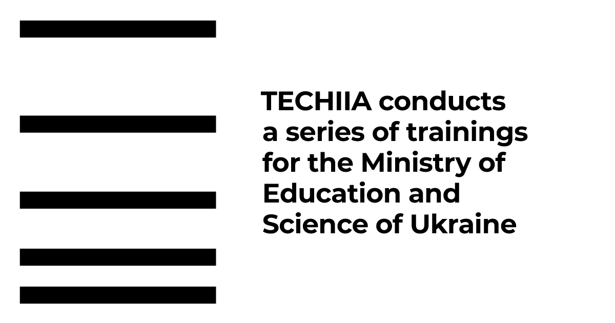 TECHIIA conducts a series of training for the Ministry of Education and Science of Ukraine