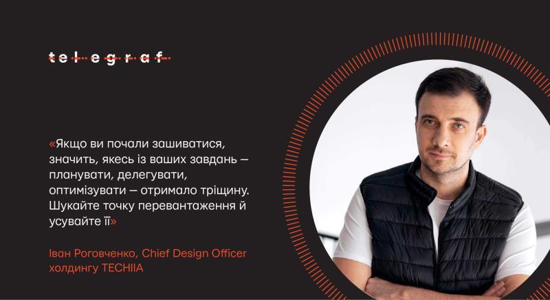 Гайд для дизайнера, который становится менеджером. Эпизод 4